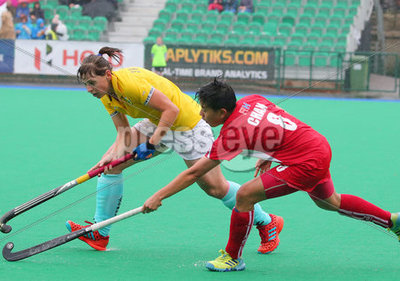 Singapore v Ukraine  FIH Womens Se...