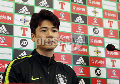Korea Press Call, National Stadium