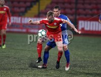 Danske Bank Premiership, Solitude, Belfast 1/12/2018 . Cliftonville vs Dungannon Swifts. Levi Ives Captain Cliftonville and Grant Hutchinson Dungannon. Mandatory Credit INPHO/Freddie Parkinson